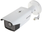 KAMERA IP DS-2CD2T42WD-I5 - 4.0 Mpx 4 mm HIKVISION