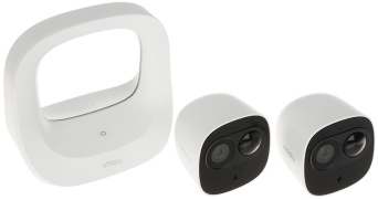 ZESTAW DO MONITORINGU KIT-WA1001-300/2-B26 Wi-Fi Cell Pro - 1080p 2.8   mm