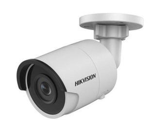 Kamera sieciowa IP HIKVISION DS-2CD2023G0-I(2.8mm)