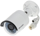 KAMERA IP DS-2CD2042WD-I - 4.0 Mpx 4 mm HIKVISION