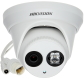 KAMERA IP DS-2CD2342WD-I - 4.0 Mpx 2.8 mm HIKVISION